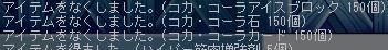 f0053927_510691.jpg