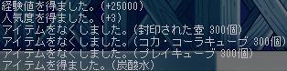f0053927_524510.jpg