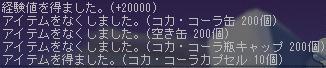 f0053927_562360.jpg