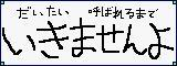 f0141029_17235522.jpg