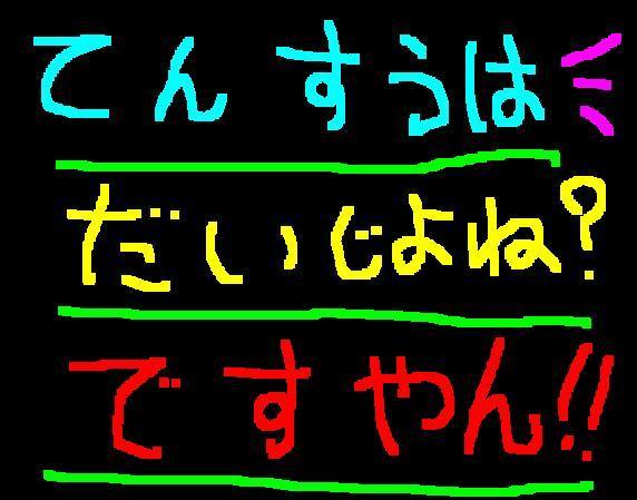 f0056935_10241180.jpg