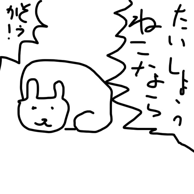 e0146237_1093591.jpg