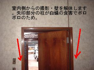 f0031037_16385953.jpg