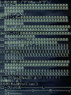 f0140642_21141564.jpg