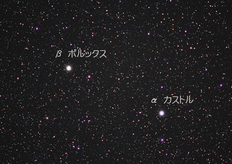 ふたご座_b0025745_2341112.jpg