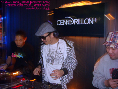 """■Zeebra Club Tour■ \"""" Produced by SMT - AFTER PARTY- \""""_f0148146_22203882.jpg"""