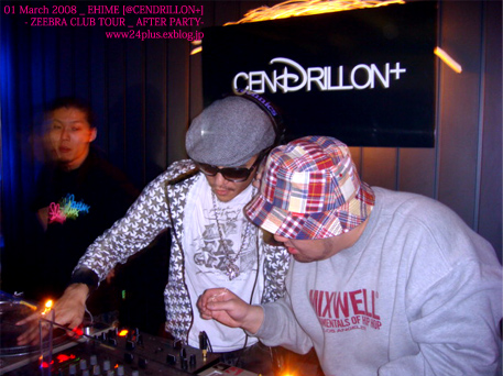 """■Zeebra Club Tour■ \"""" Produced by SMT - AFTER PARTY- \""""_f0148146_2220552.jpg"""