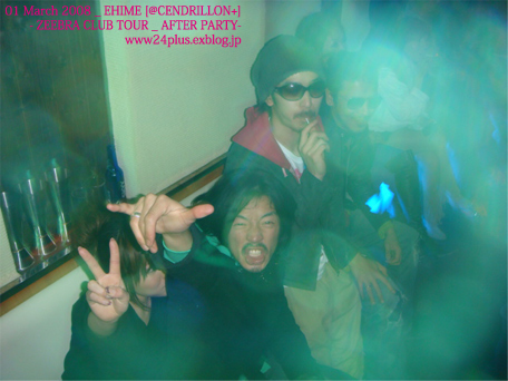 """■Zeebra Club Tour■ \"""" Produced by SMT - AFTER PARTY- \""""_f0148146_2221409.jpg"""