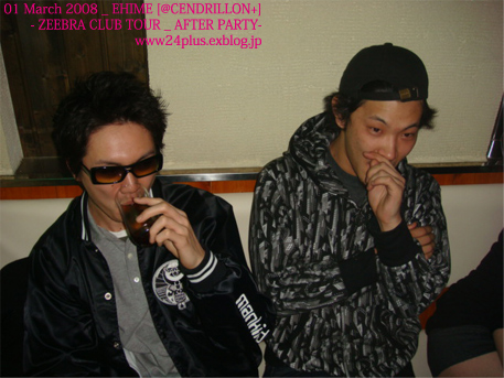 """■Zeebra Club Tour■ \"""" Produced by SMT - AFTER PARTY- \""""_f0148146_2221545.jpg"""