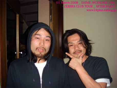 """■Zeebra Club Tour■ \"""" Produced by SMT - AFTER PARTY- \""""_f0148146_22224038.jpg"""