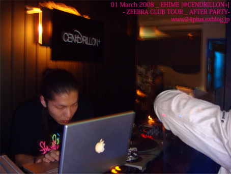 """■Zeebra Club Tour■ \"""" Produced by SMT - AFTER PARTY- \""""_f0148146_22225053.jpg"""
