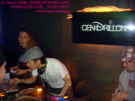 """■Zeebra Club Tour■ \"""" Produced by SMT - AFTER PARTY- \""""_f0148146_2222772.jpg"""