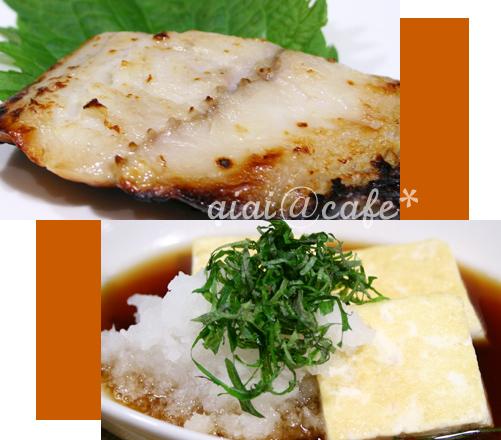おろし豆腐ステーキ&鰆の西京味噌漬け_a0056451_132212.jpg