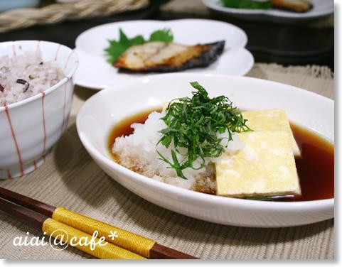 おろし豆腐ステーキ&鰆の西京味噌漬け_a0056451_1381432.jpg