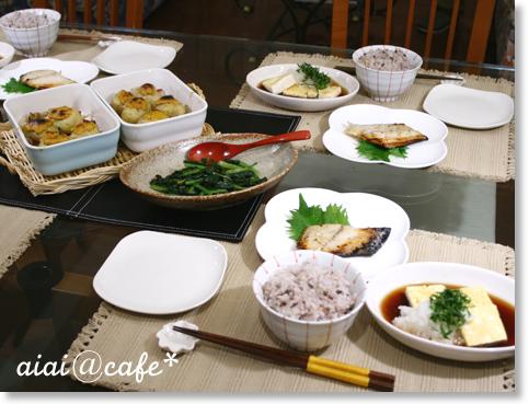 おろし豆腐ステーキ&鰆の西京味噌漬け_a0056451_1393931.jpg