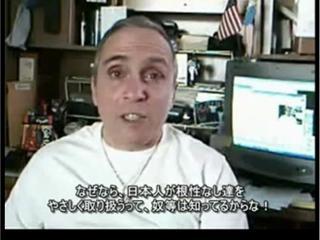 調査捕鯨船妨害で日本人三人負傷_a0103951_23445868.jpg