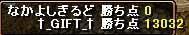 b0073151_21114382.jpg