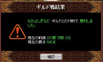 b0073151_2111567.jpg