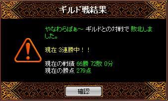 b0073151_21135131.jpg