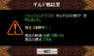b0073151_21153525.jpg