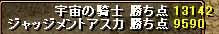 b0073151_21155380.jpg