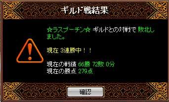 b0073151_215519.jpg