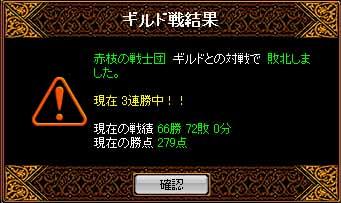 b0073151_2181750.jpg