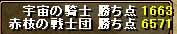 b0073151_2183975.jpg