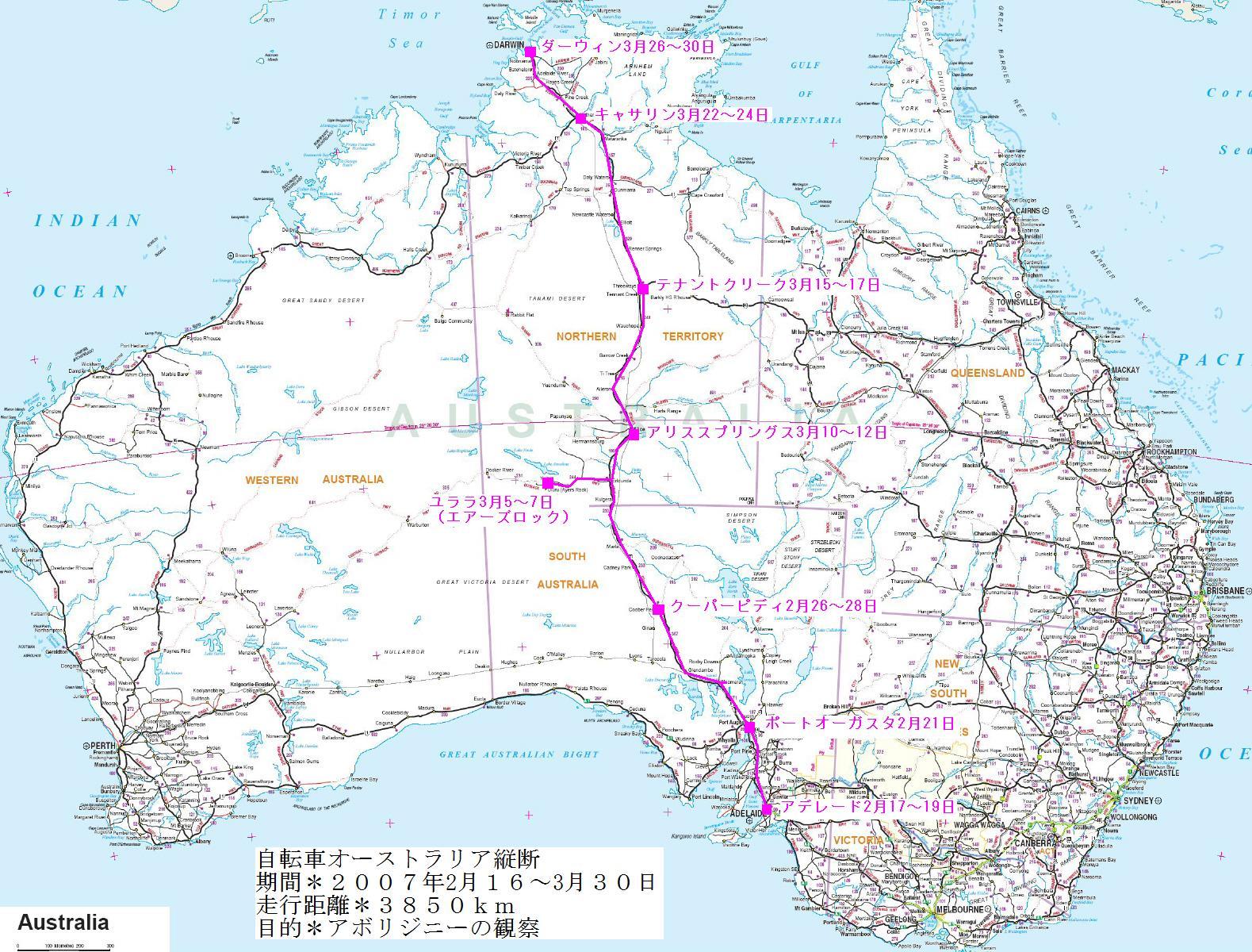 自転車オーストラリア縦断_e0132858_23461774.jpg