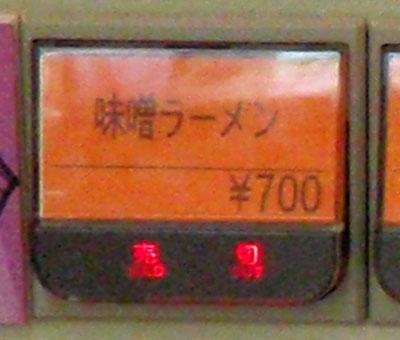 f0056567_1715182.jpg