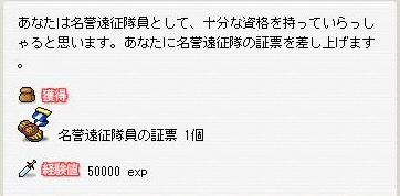 c0126472_2233080.jpg