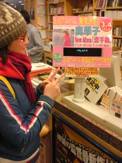 3rdアルバム「恋手紙」発売!!_d0137076_1272840.jpg