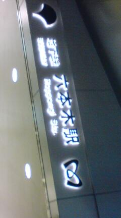 d0028697_18471230.jpg