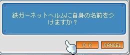 f0127202_11265821.jpg