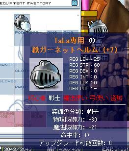 f0127202_11273659.jpg