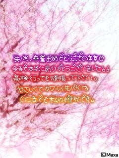 e0121704_17294727.jpg