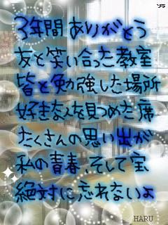 e0121704_17295511.jpg