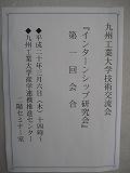 b0085008_21552058.jpg