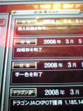 b0020812_743294.jpg
