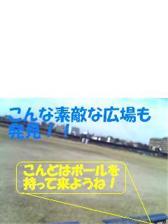 f0121712_10314574.jpg