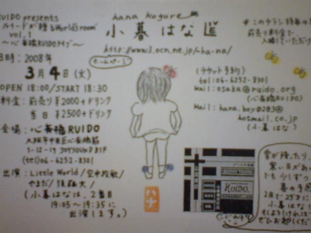 c0146817_1751214.jpg