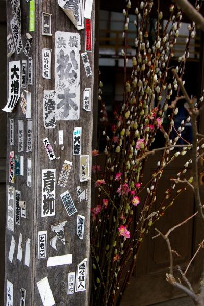 山形・銀山温泉の風景前編_b0053019_21232489.jpg