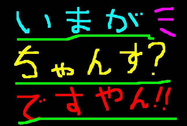f0056935_2012594.jpg