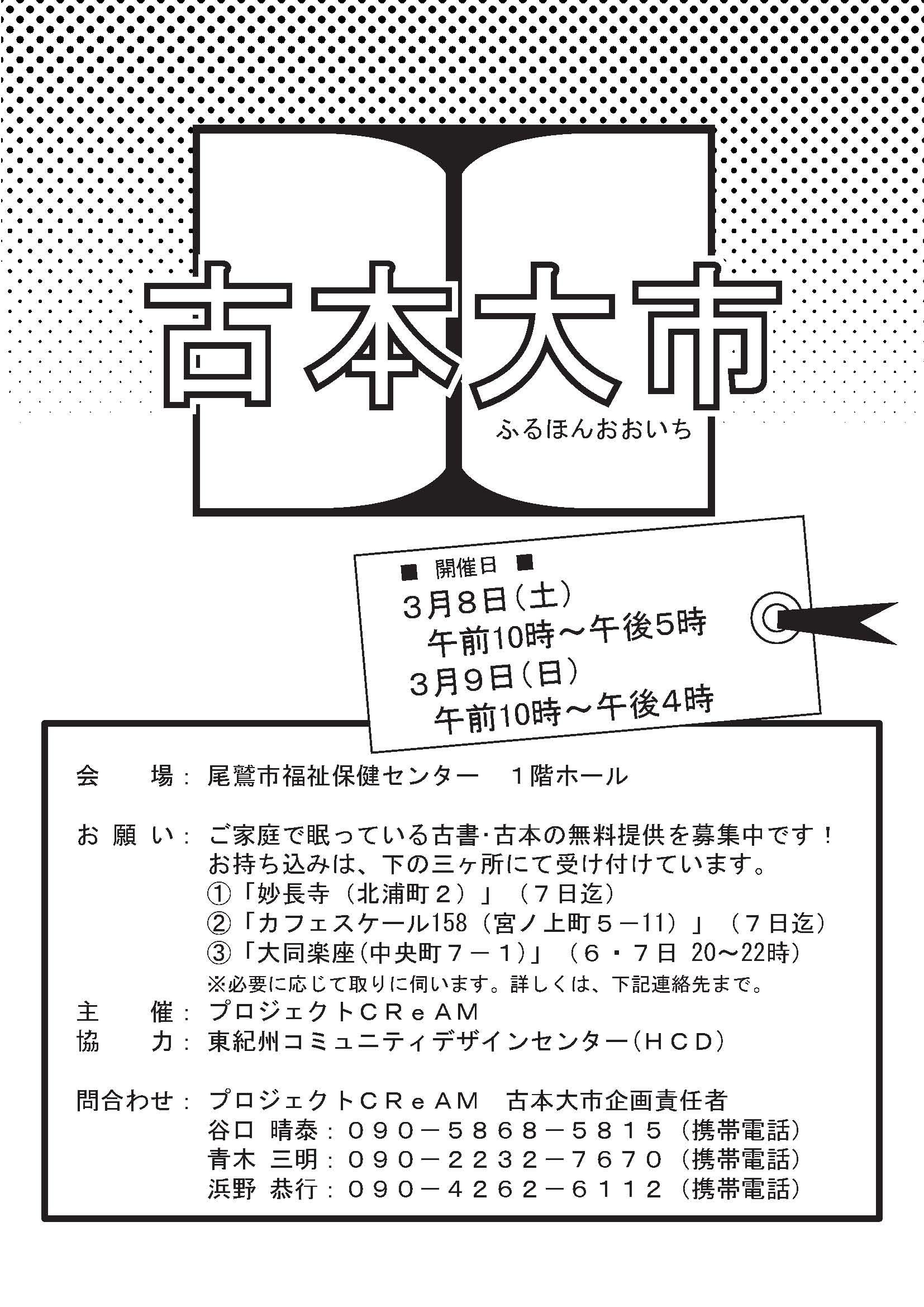 c0010936_1943676.jpg