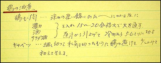 b0006637_2141180.jpg