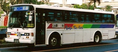 琉球バス交通の富士重工架装車 4題_e0030537_2319930.jpg