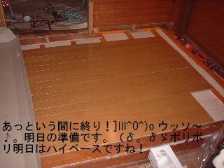 f0031037_17254998.jpg