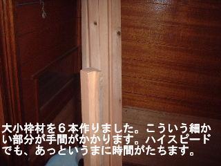 f0031037_172604.jpg