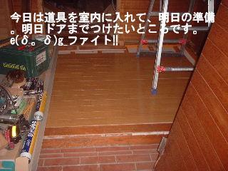 f0031037_17261192.jpg