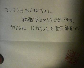 f0083956_2011765.jpg